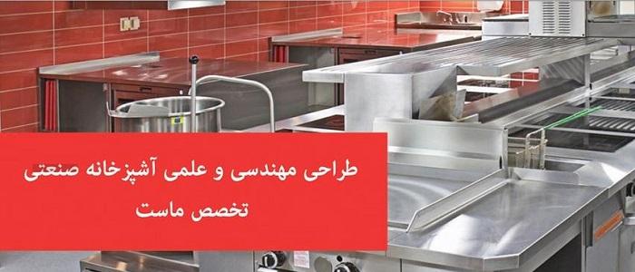 نیازمندی های اصفهان