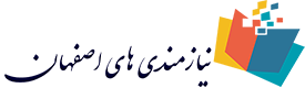 نیازمندی های اصفهان 98